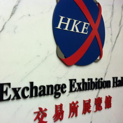 香港上市策劃